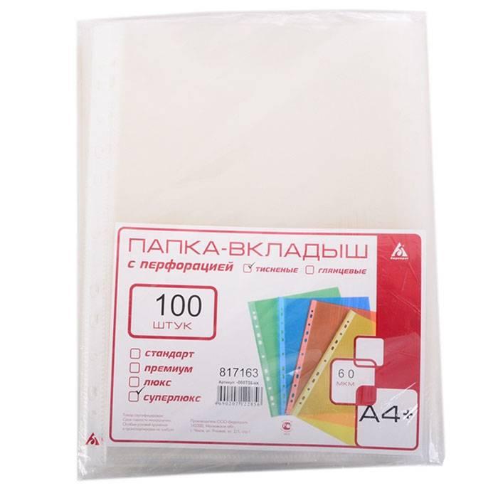 Файлы БЮРОКРАТ А4+ 60 мкм гладкий 100 шт/уп