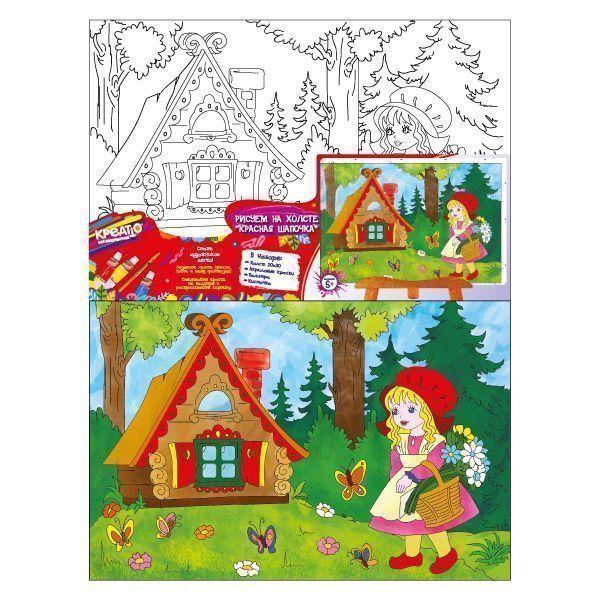 Набор для росписи по холсту КРАСНАЯ ШАПОЧКА 30х20 см 8 предметов 5+