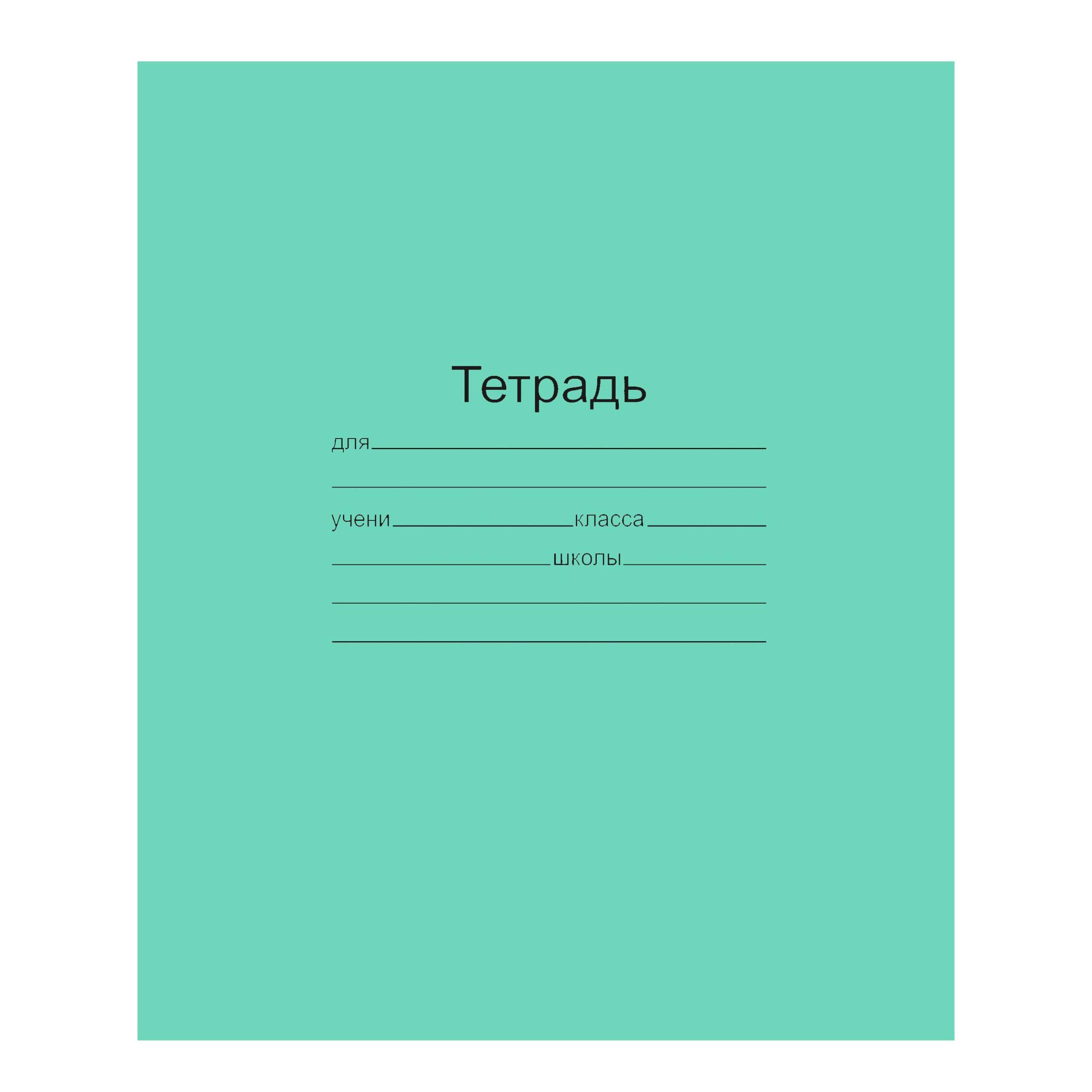Тетрадь 12 листов МАЯК КАНЦ в клетку, тетрадная обложка