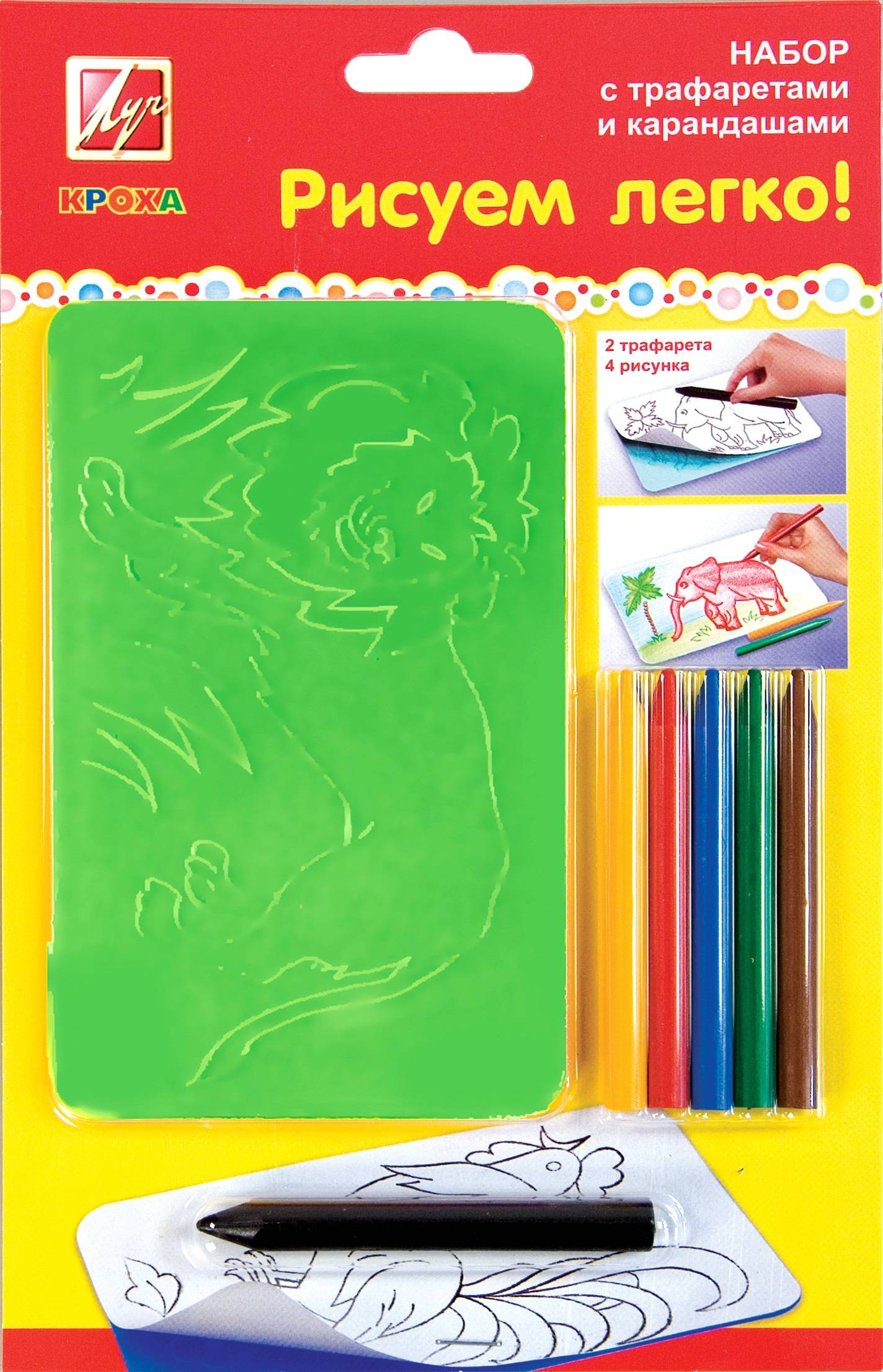 Набор для рисования РИСУЕМ ЛЕГКО №2