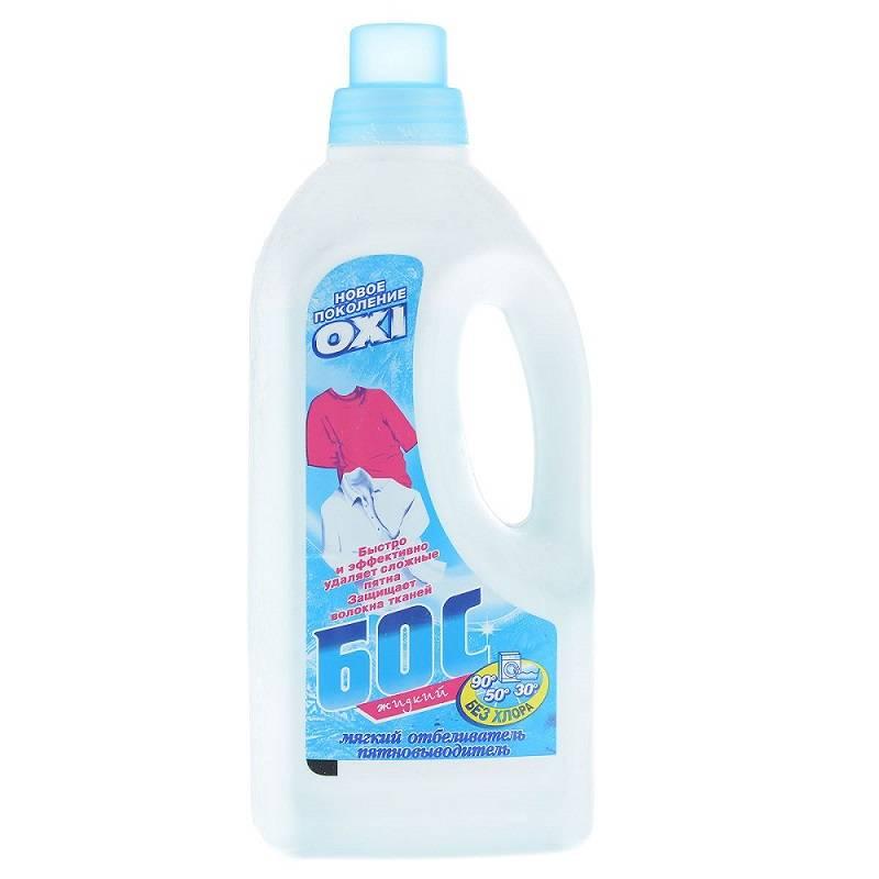 Отбеливатель жидкий БОС 1,2 л