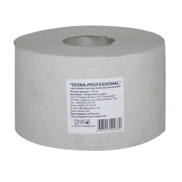 Туалетная бумага, АРАКС Профи-STYLE, 1 слойная, 170м, 48 л., d 17 см