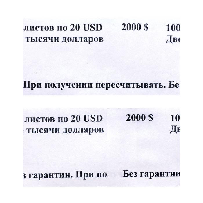 Лента бандерольная кольцевая, номинал 20 долларов США, 500 штук в упаковке