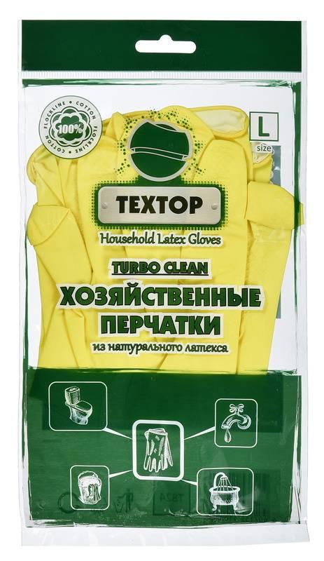Перчатки ТЕХТОР резиновые c х/б напылением, размер L