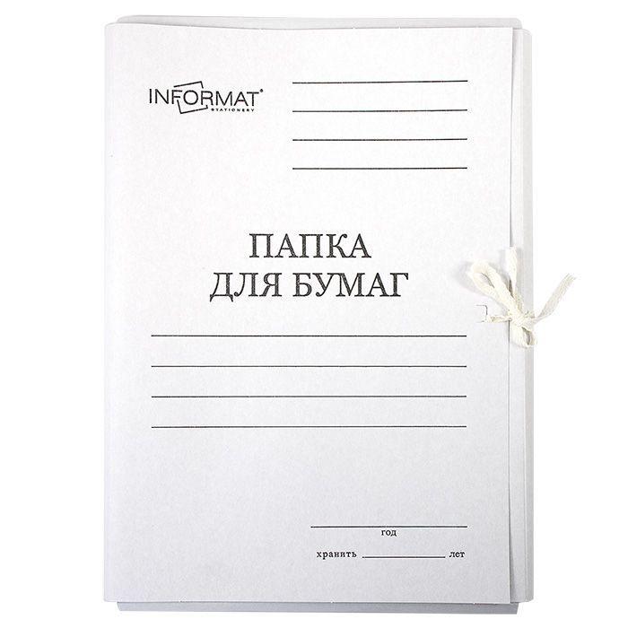 Папка с завязками ДЕЛО inФОРМАТ А4 немелованный картон 280 г/м2 белая