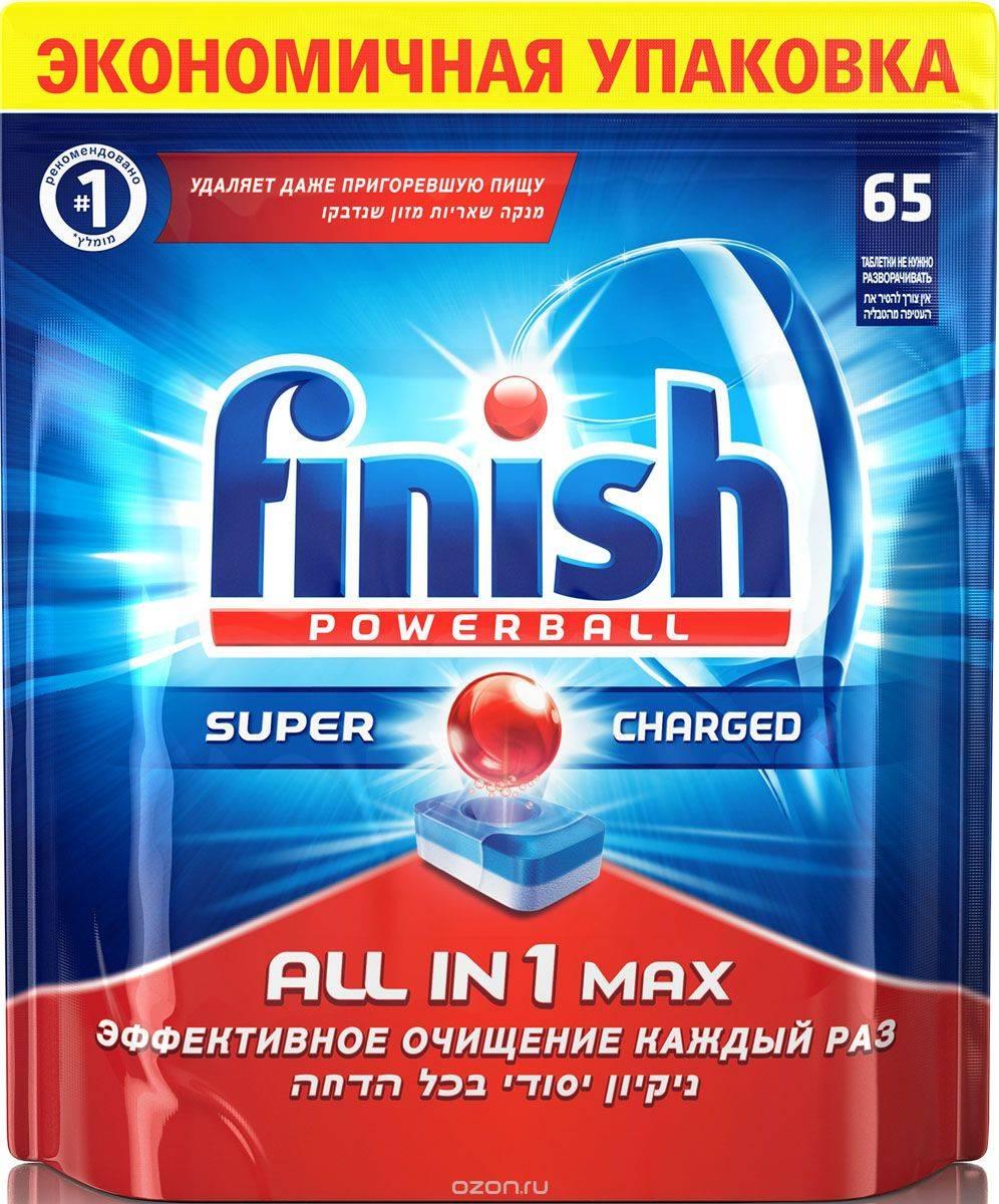 Таблетки для посудомоечных машин FINISH ALL in 1 Shine&Protect 65 шт(скидка 50%)