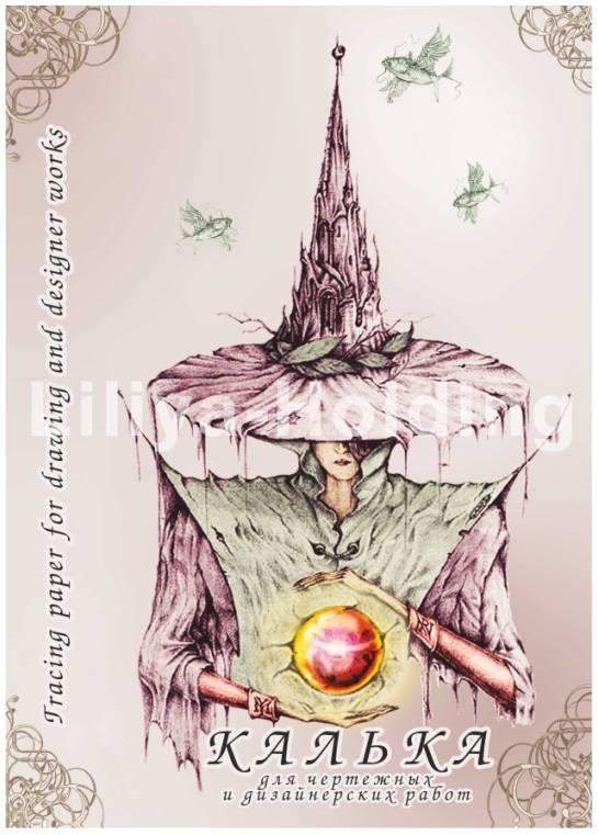 Калька 40 листов, А4, для чертежных и дизайнерских работ