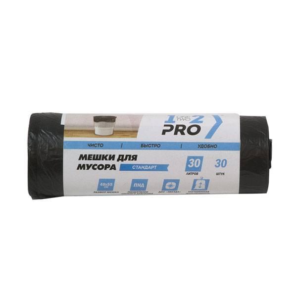 Мешки для мусора 1-2-Pro ПНД 48х55 см, 8 мкм, 30 литров, 30 штук, черные