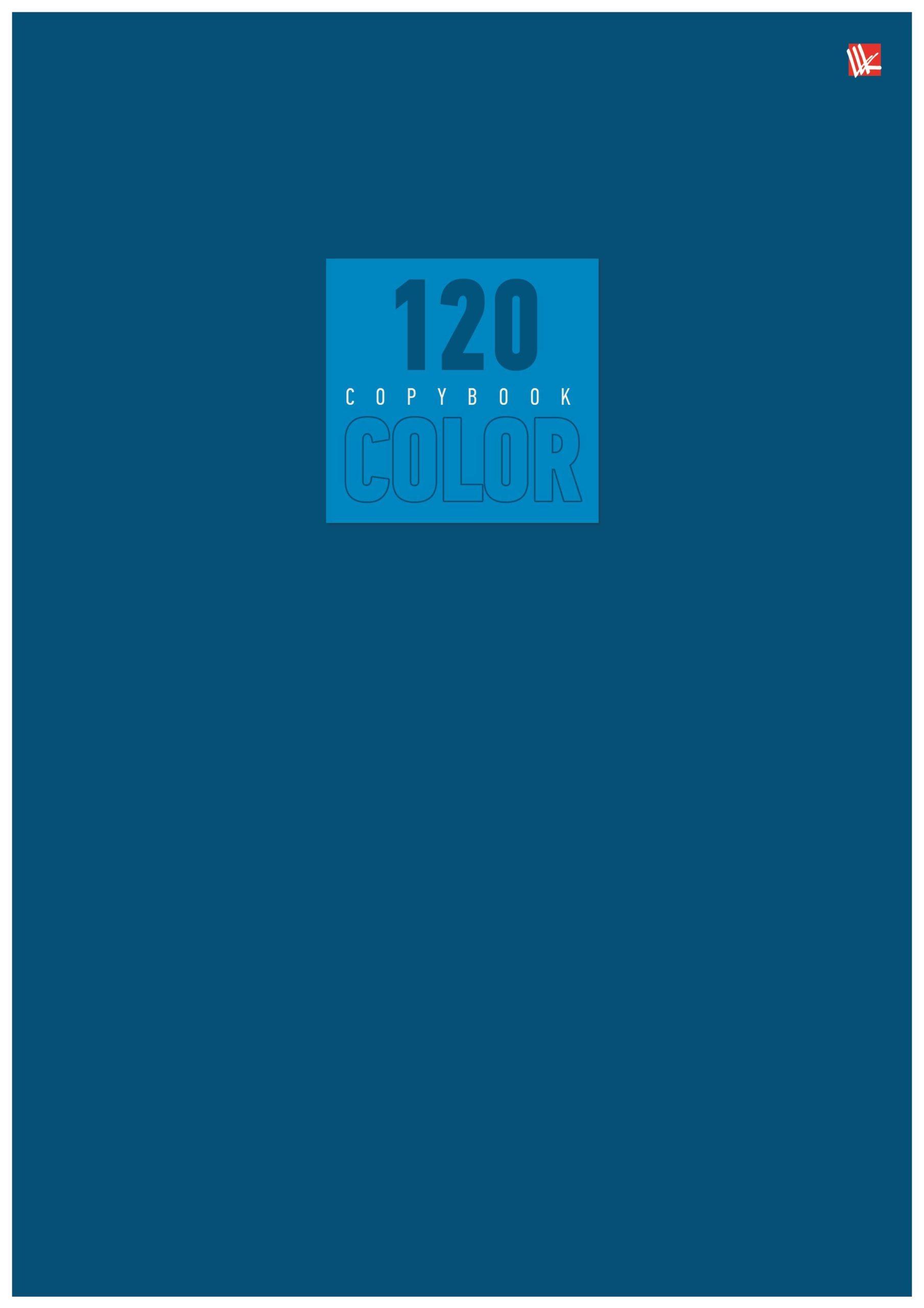 Тетрадь 120 листов СИНЯЯ А4 в клетку, матовая ламинация, швейно-клеевое скрепление