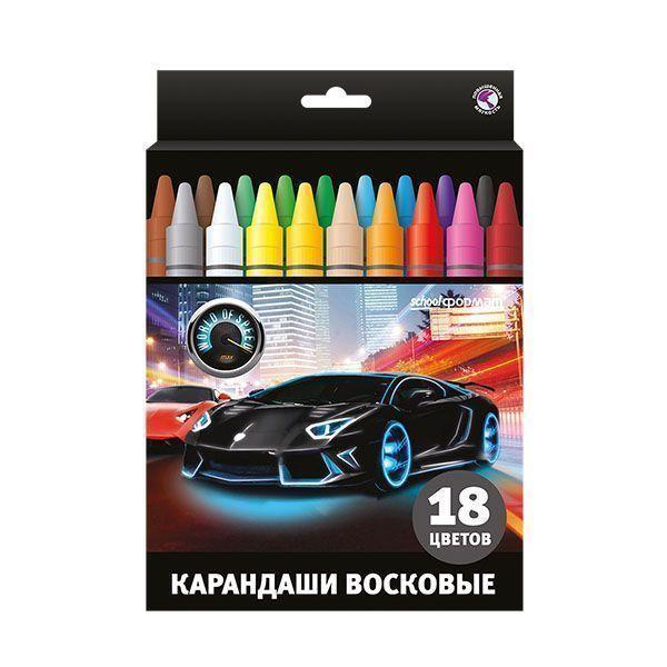 Восковые карандаши МИР СКОРОСТИ 18 цветов круглые