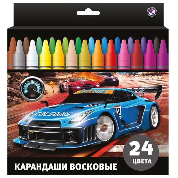 Восковые карандаши МИР СКОРОСТИ 24 цвета круглые
