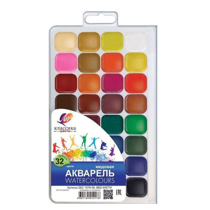 Акварель ЛУЧ КЛАССИКА 32 цвета, пластиковая упаковка, без кисти, европодвес
