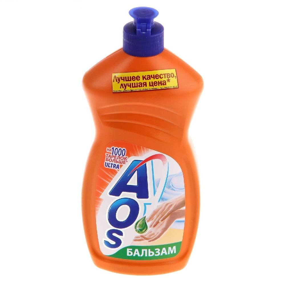Средство для мытья посуды AOS Бальзам 480 мл