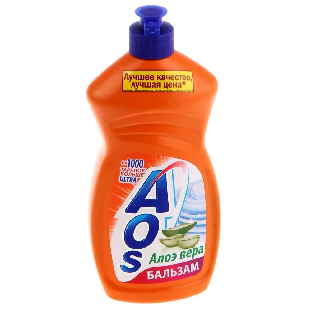 Средство для мытья посуды AOS Бальзам Алоэ Вера 480 мл