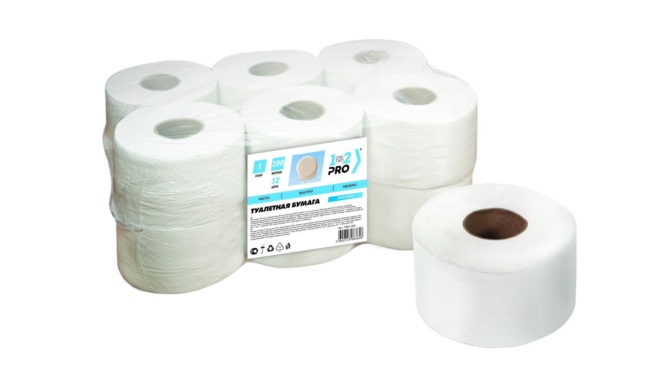Туалетная бумага, однослойная, 1-2-PRO ЭКОНОМ, 200 м, белый