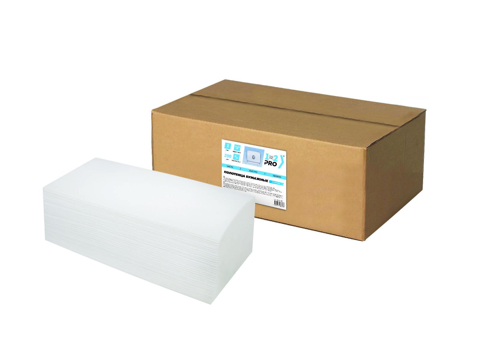 Полотенца бумажные 1 слой, 1-2-PRO ЭКОНОМ, V(ZZ)-сложение, 23х21 см, 200 листов, белый, целлюлоза