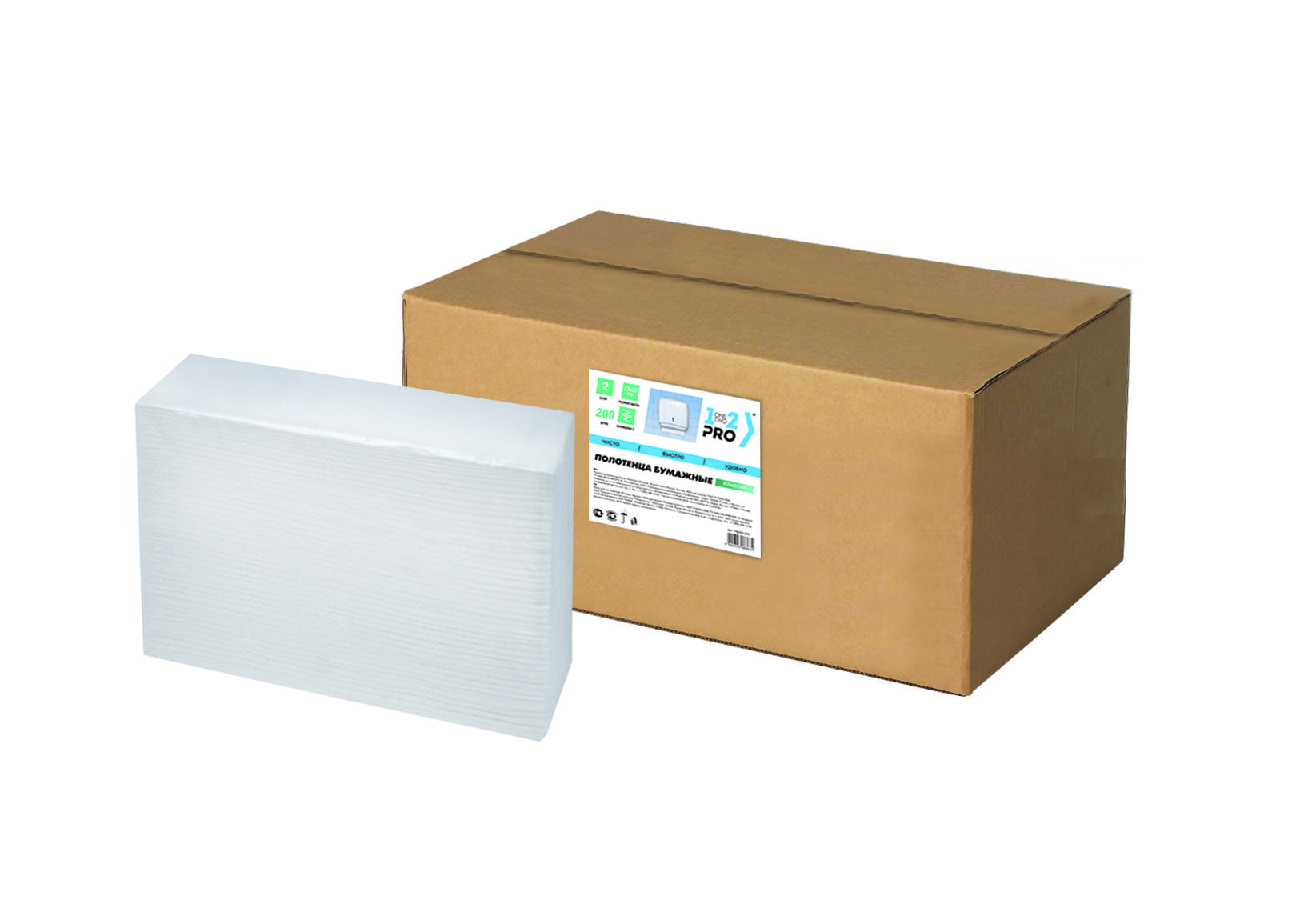 Полотенца бумажные, 2 слоя, 1-2-PRO КЛАССИК, Z-сложение, 23х22 см, 200 листов, белый