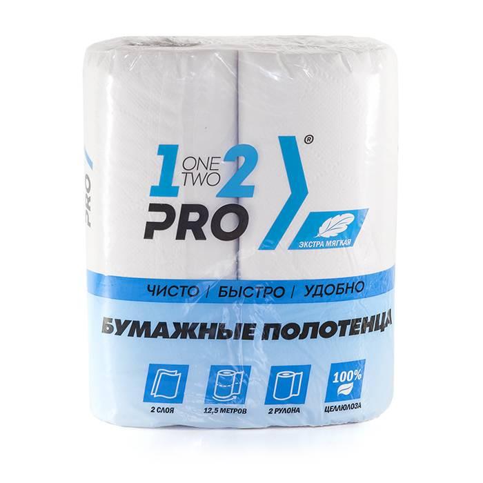 Полотенце бумажное двухслойное 1-2-PRO рулон 12,5м, 55 листов 2 шт целлюлоза