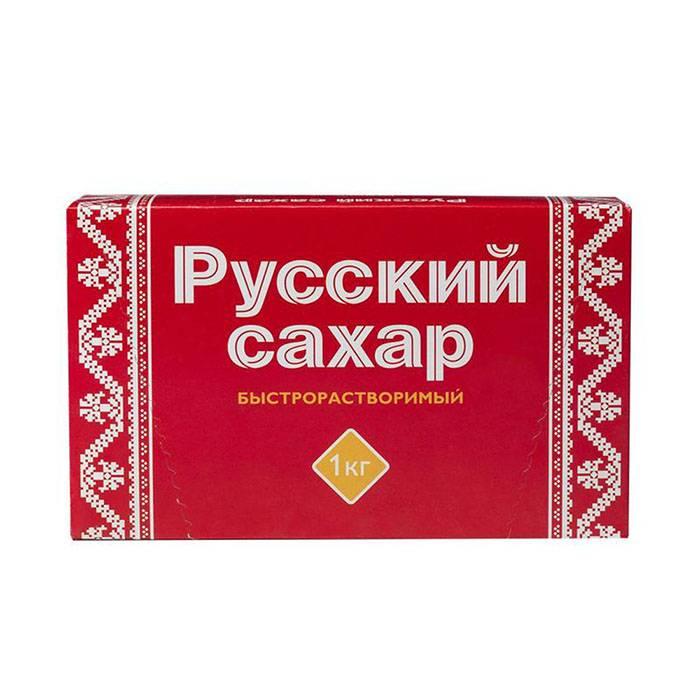 Сахар кусковой пресованный,РУССКИЙ, картонная упаковка