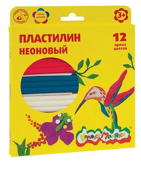 Пластилин восковой Каляка-Маляка НЕОНОВЫЙ 12 цветов, 180 г со стеком