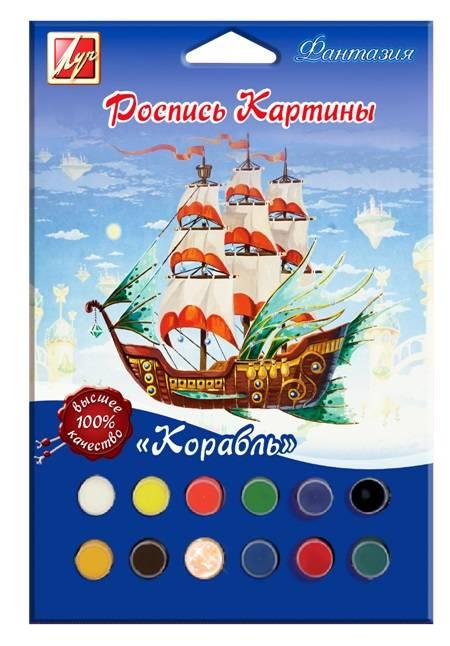 Набор для росписи картины КОРАБЛЬ А4 (заготовка, гуашь 11 цв., гель, кисть)
