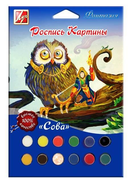Набор для росписи картины СОВА А4 (заготовка, гуашь 11 цв., гель, кисть)