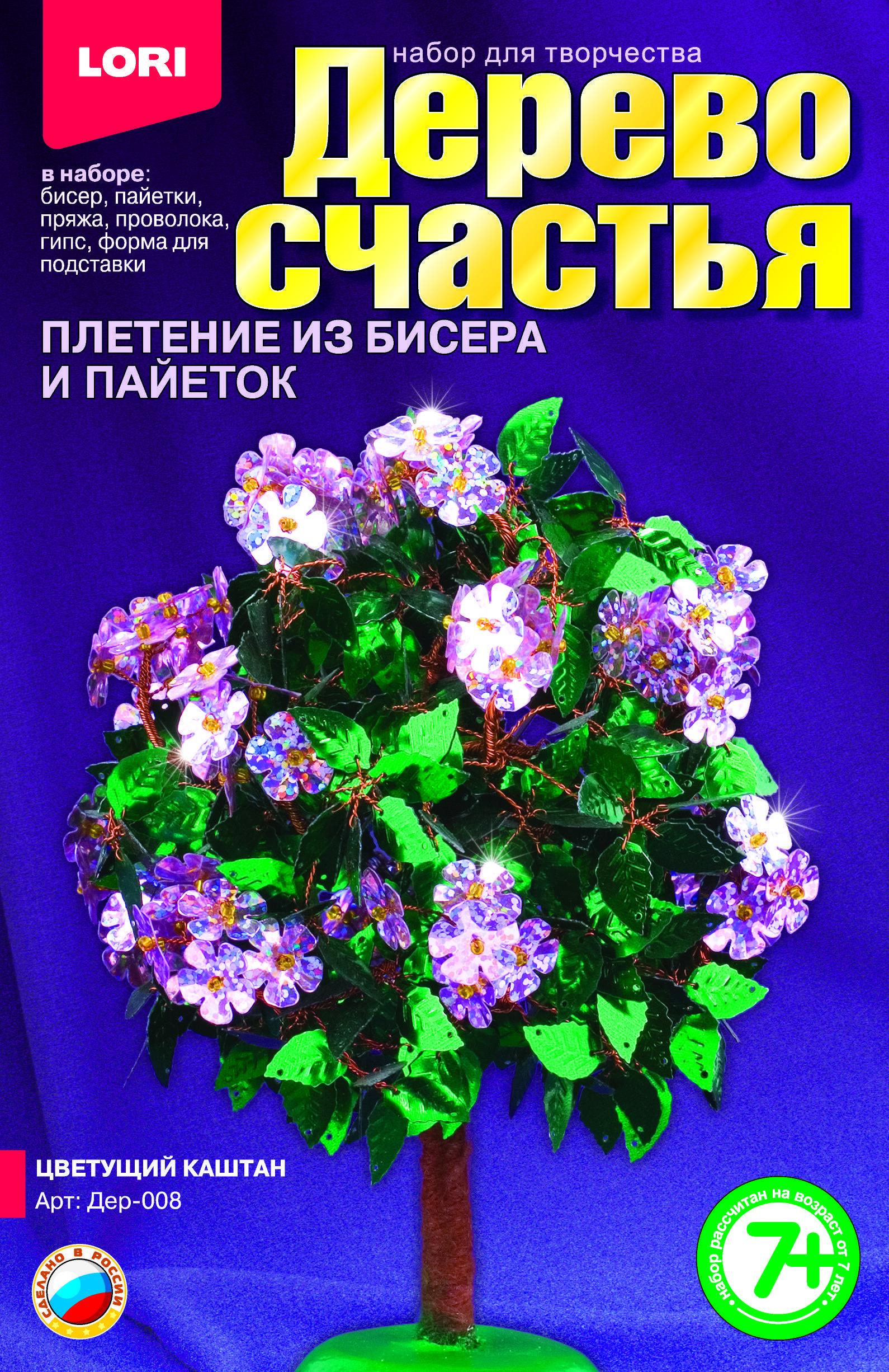 Набор для творчества дерево счастья ЦВЕТУЩИЙ КАШТАН