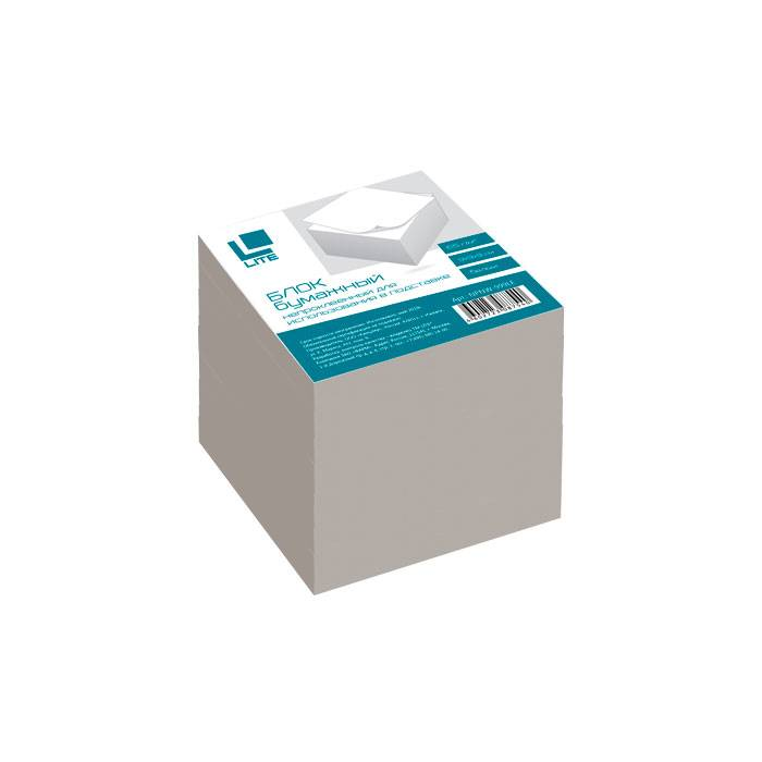 Блок для записей непроклеенный LITE КУБ 90х90х90 мм, белый (белизна 70-80%)