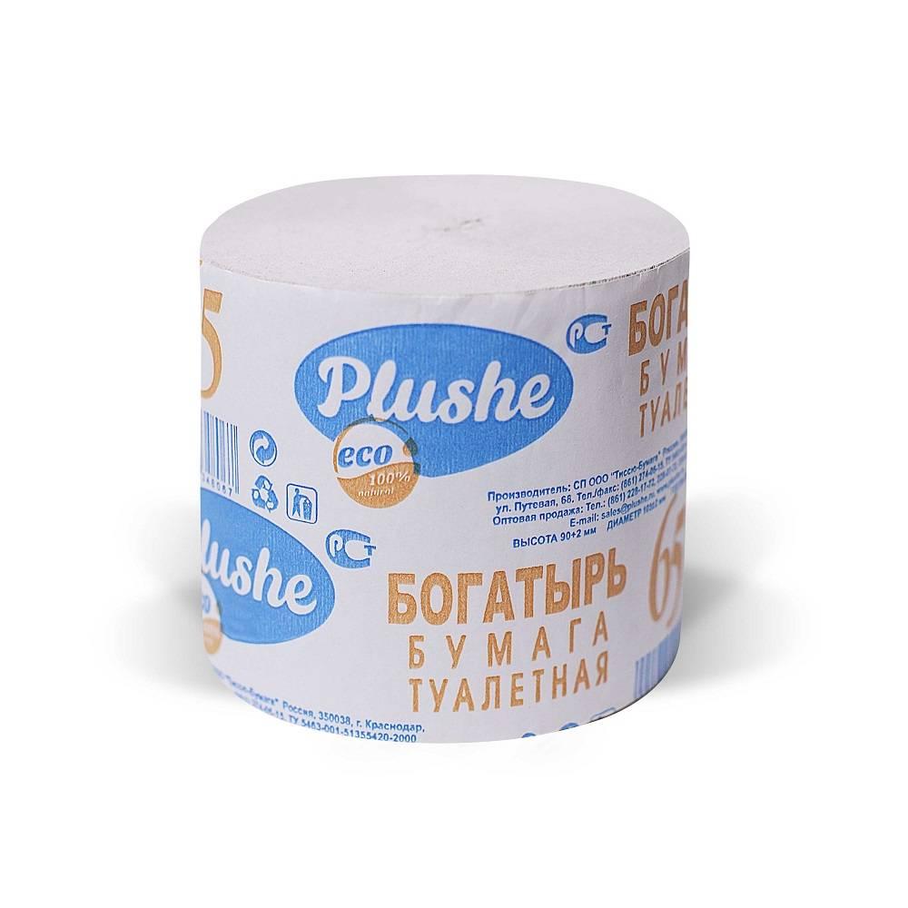 Туалетная бумага, 1 слой, PLUSHE, 58 м, 1 шт, серый