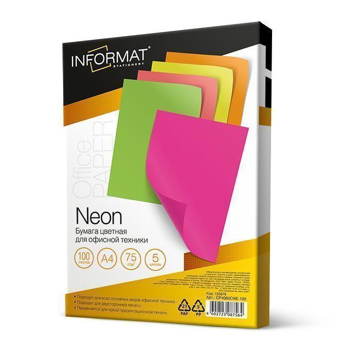 Бумага цветная inФОРМАТ NEON MIX 5 цветов по 20 л. (75 г/м2, А4 неон)