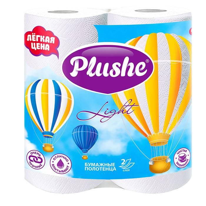 Полотенце бумажные PLUSHE Light, рулон, 2 слойное, 2 шт, белый