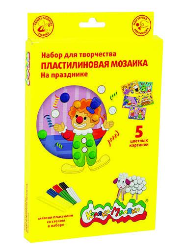 Пластилиновая мозаика НА ПРАЗДНИКЕ 5 картинок, мягкий пластилин 6 цветов