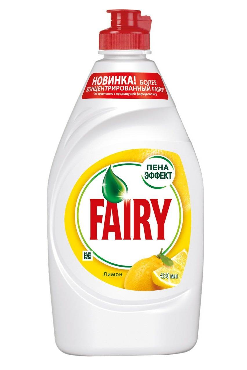 Средство для мытья посуды FAIRY Лимон 450 мл