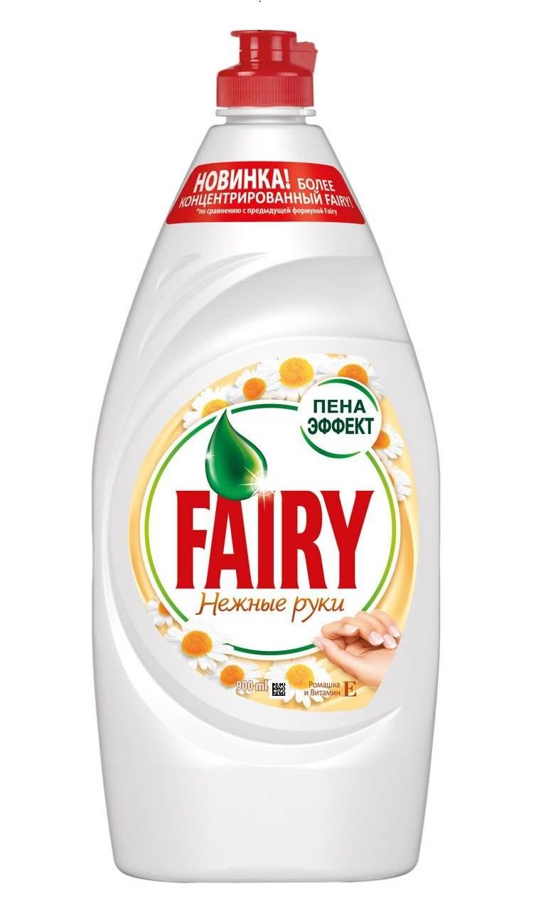 Средство для мытья посуды FAIRY Ромашка и витамин Е 900 мл