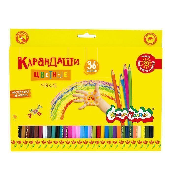 Набор цветных карандашей Каляка-Маляка 36 цветов шестигранные, дерево, 3+