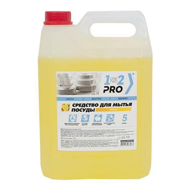 Средство для мытья посуды 1-2-Pro Лимон 5 литров, канистра (ПЭНД)