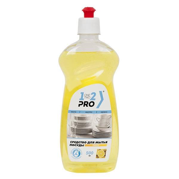 Средство для мытья посуды 1-2-Pro Лимон 500 мл