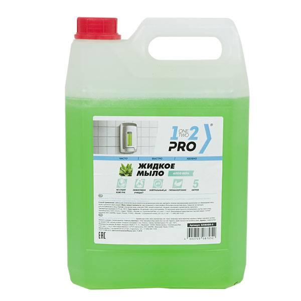 Жидкое мыло 1-2-Pro Алоэ Вера 5 л, канистра (ПЭНД)