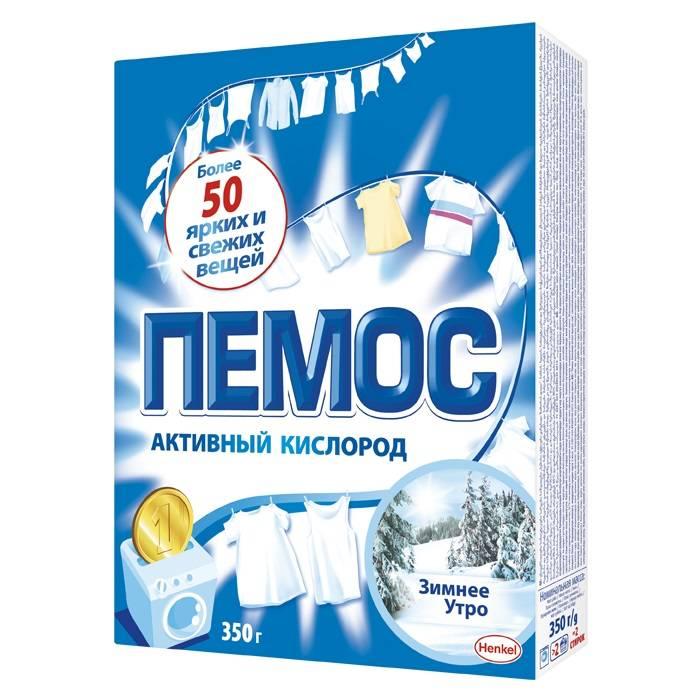 Порошок стиральный универсальный ПЕМОС Зимнее утро 350 г