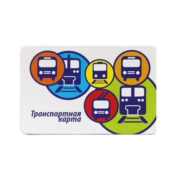 Обложка для проездного билета ТРАНСПОРТ 64Х96 мм ПВХ