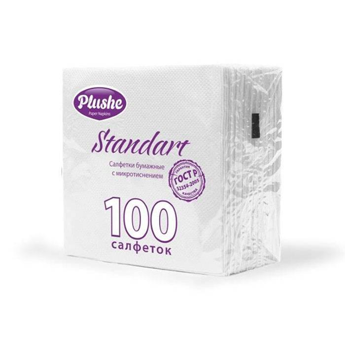 Салфетки бумажнык, 1 слой, PLUSHE Standart, микротиснение, 100 шт, 24х24 см, белый