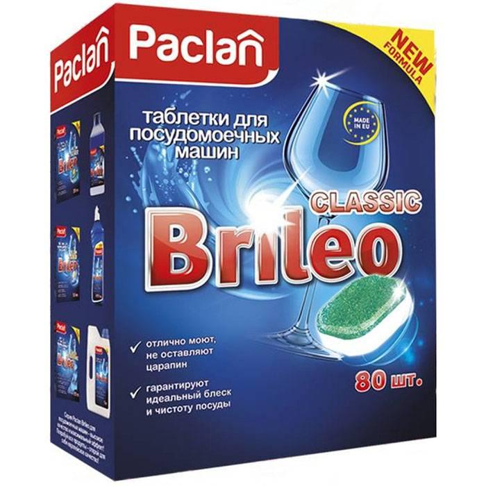 Ср-во д/ПММ табл. PACLAN BRILEO Classic 80 шт