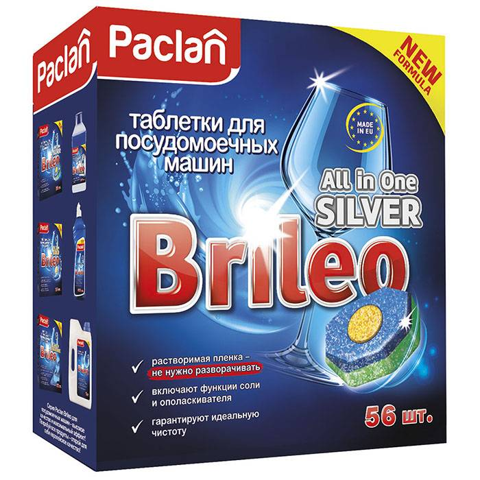Ср-во д/ПММ табл. PACLAN BRILEO All in One Silver 56 шт
