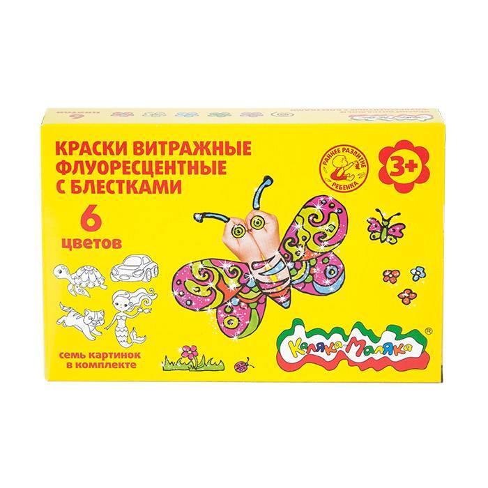 Краски витражные флуоресцентные Каляка-Маляка 135 г, 6 цветов