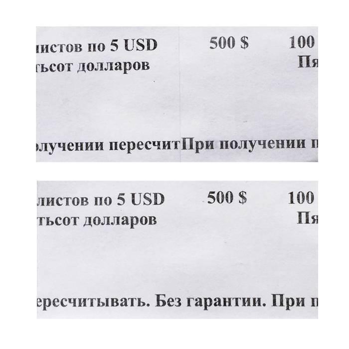 Лента бандерольная кольцевая, номинал 5 долларов США, 500 в упаковке