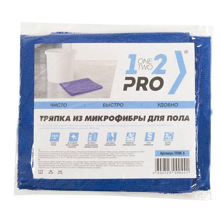 Тряпка для пола 1-2-PRO, микрофибра, 50х60 см, 1 шт
