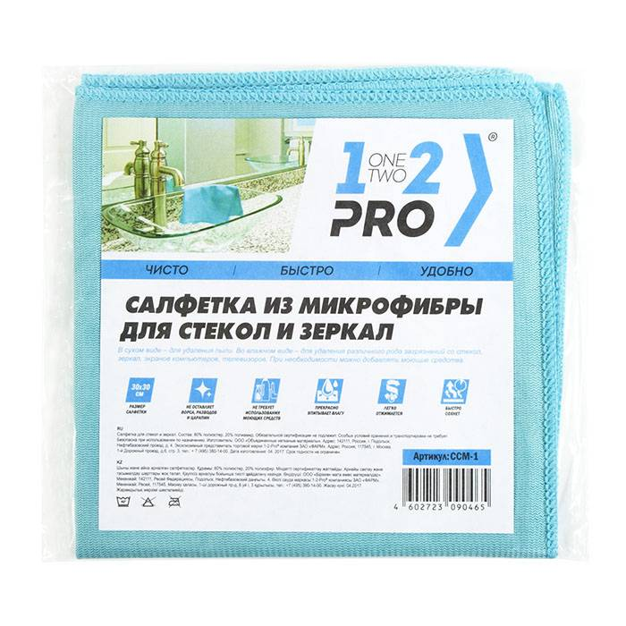 Салфетка д/стекол 1-2-PRO микрофибра 30х30 см 1 шт