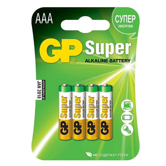 Батарейка GP SUPER AAA LR03 алкалиновая 1,5 V, блистер