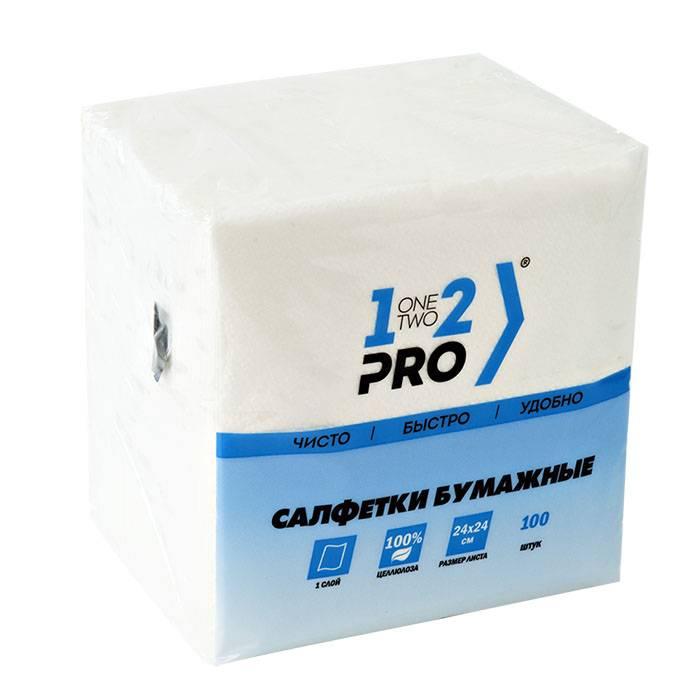 Салфетки бумажные, 1 слой, 1-2-PRO, 100 листов, 24х24 см, белый