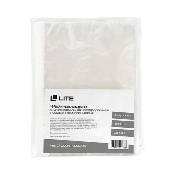 Файлы LITE А4 25 мкм гладкий 100 шт/уп